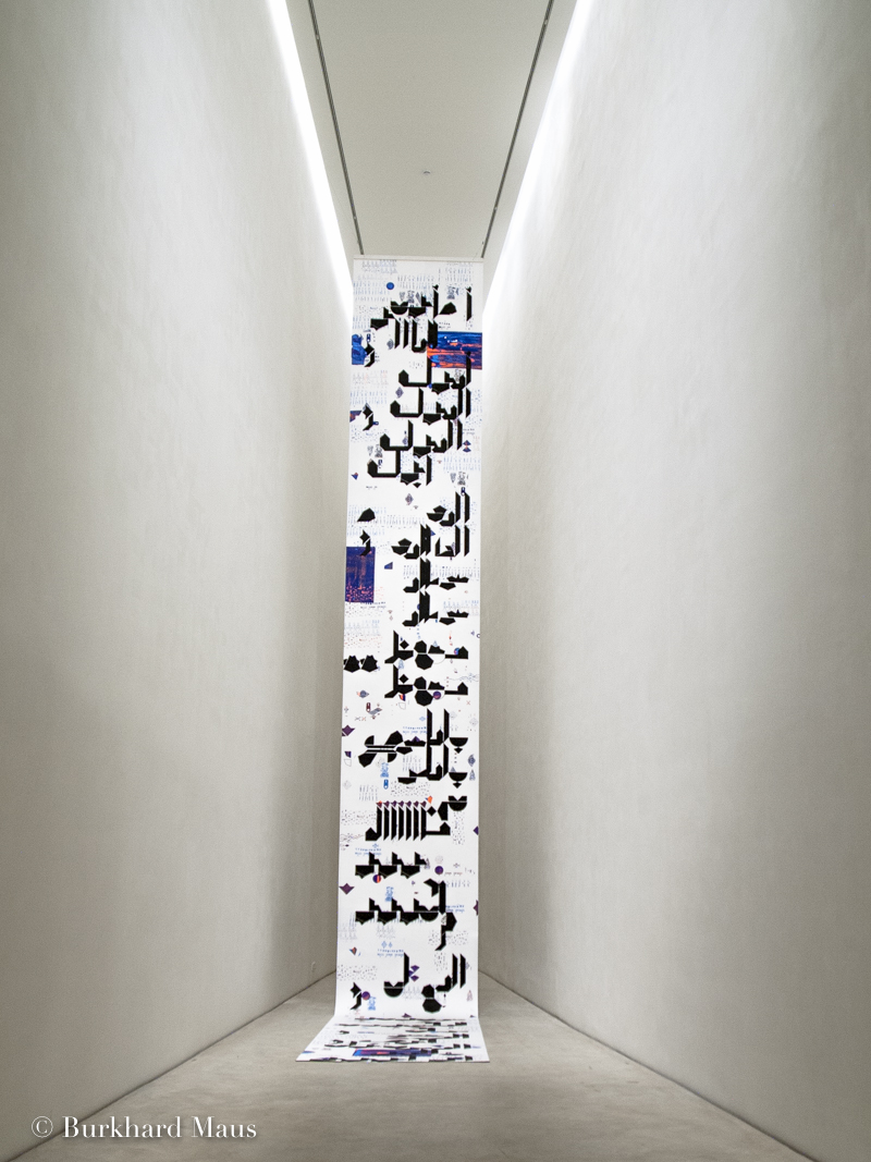 """Sara Ouhaddou, """"Kharboucha-Extract: Liyam wa liyam"""",Le Déracinement, z33 Huis voor Actuelle Kunst, Design & Architectuur, Hasselt"""